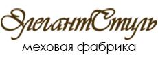 Меховая фабрика Элегант Стиль